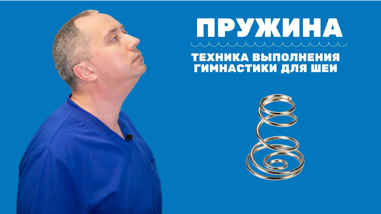 Комплекс базовых упражнений при лечении гипертонии — Life ...